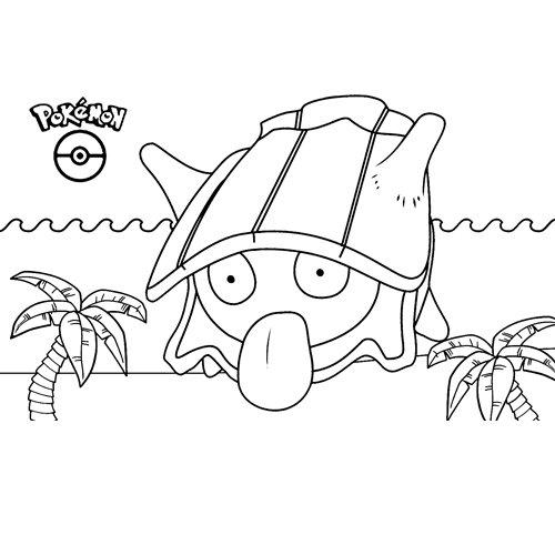 pokemon shellder para colorear